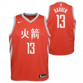 Original Maillot NBA Enfant James Harden City Edition Houston Rockets Swingman Rouge