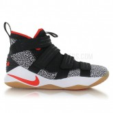Nike Lebron Soldier Xi Sfg Safari Noir Boutique Paris