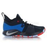 Nouvelle Nike PG 2 Domicile Craze Bleu