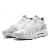 Boutique de Under Armour Heat Seeker Blanc