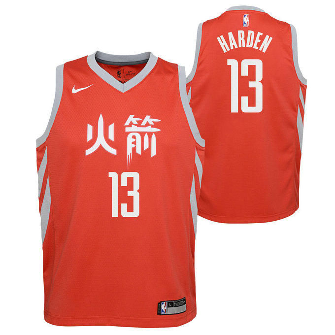 Maillot NBA Enfant James Harden City Edition Houston Rockets Swingman Rouge