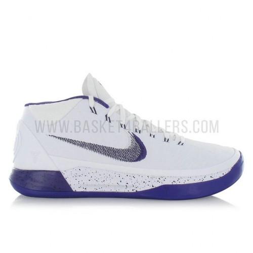 c3ba226b7ae Promotion Nike Kobe A.d. Mid Baseline Blanc