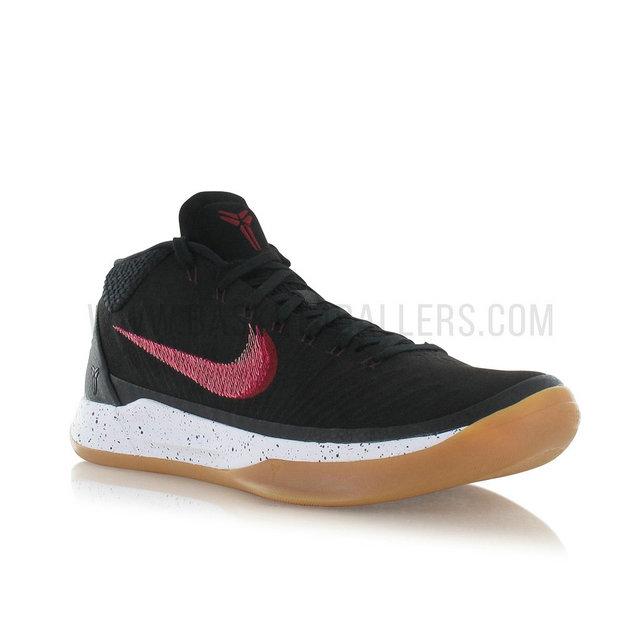 3cad50969e8 Vente Privée Nike Kobe A.d. Mid Gum Noir